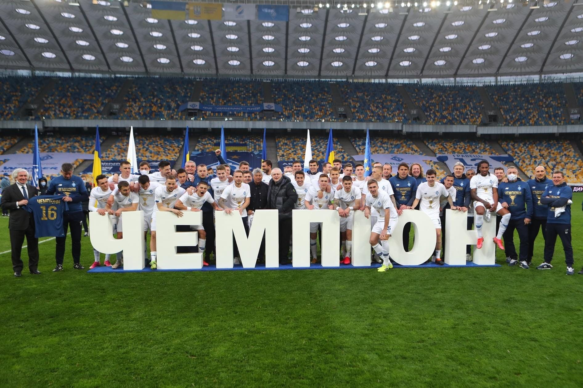 Чемпионство Динамо Киев - официальный интернет-магазин Brave GK