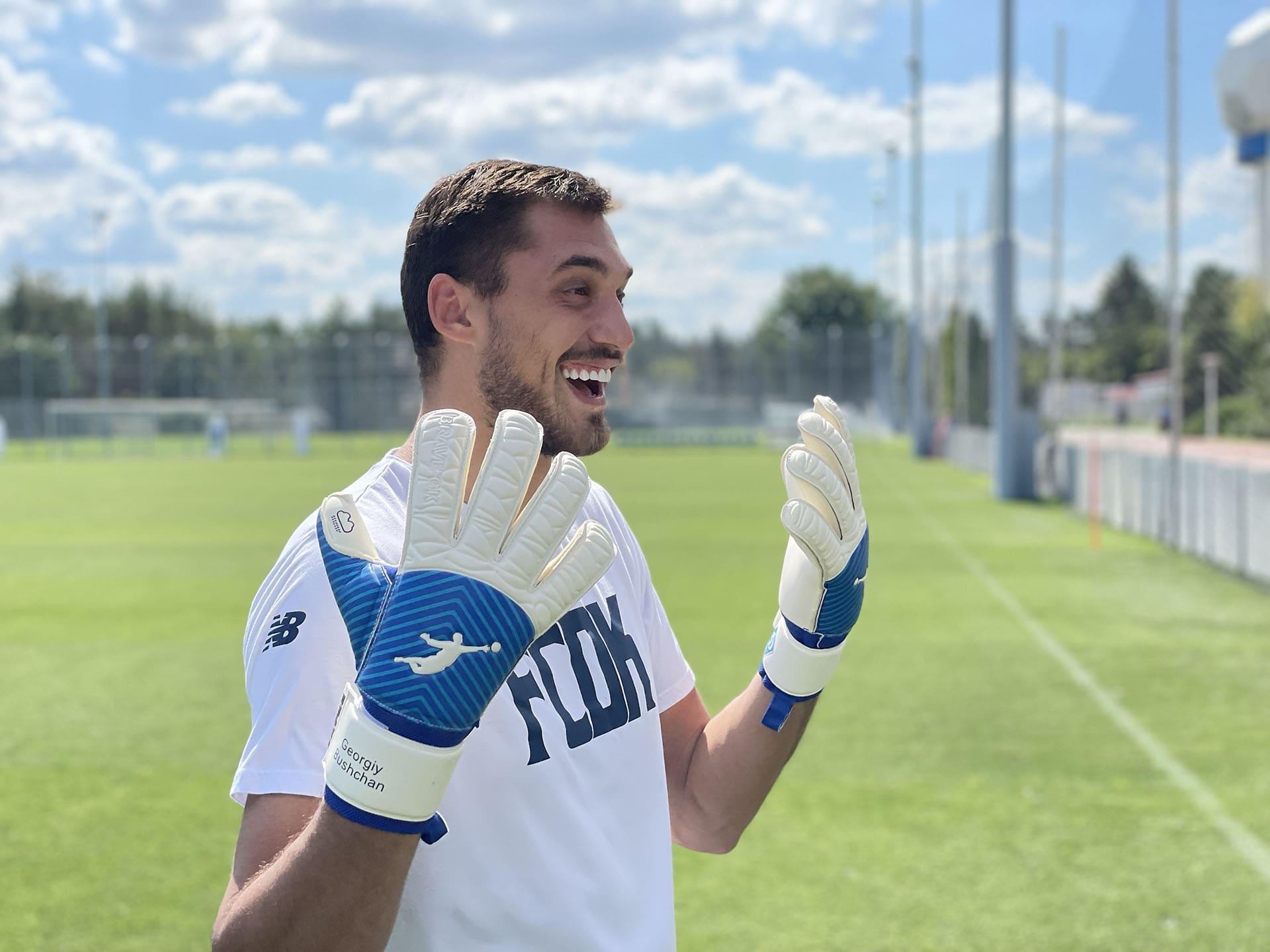 Георгій Бущан - один з кращих воротарів в історії ФК Динамо - офіційний інтернет-магазин Brave GK